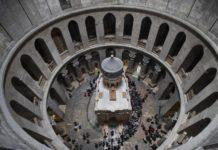 Тайна Храма Гроба Господня в Иерусалиме