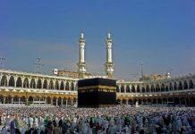 Что такое Кааба? Главная святыня ислама, описание, история
